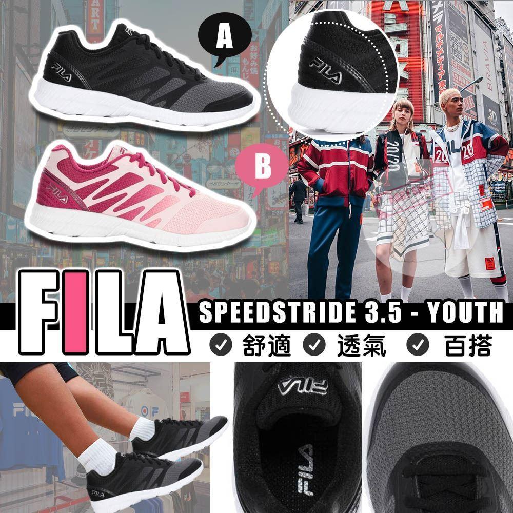 圖片 Fila SPEEDSTRIDE 3.5 中童運動跑鞋 A款 - US3.5