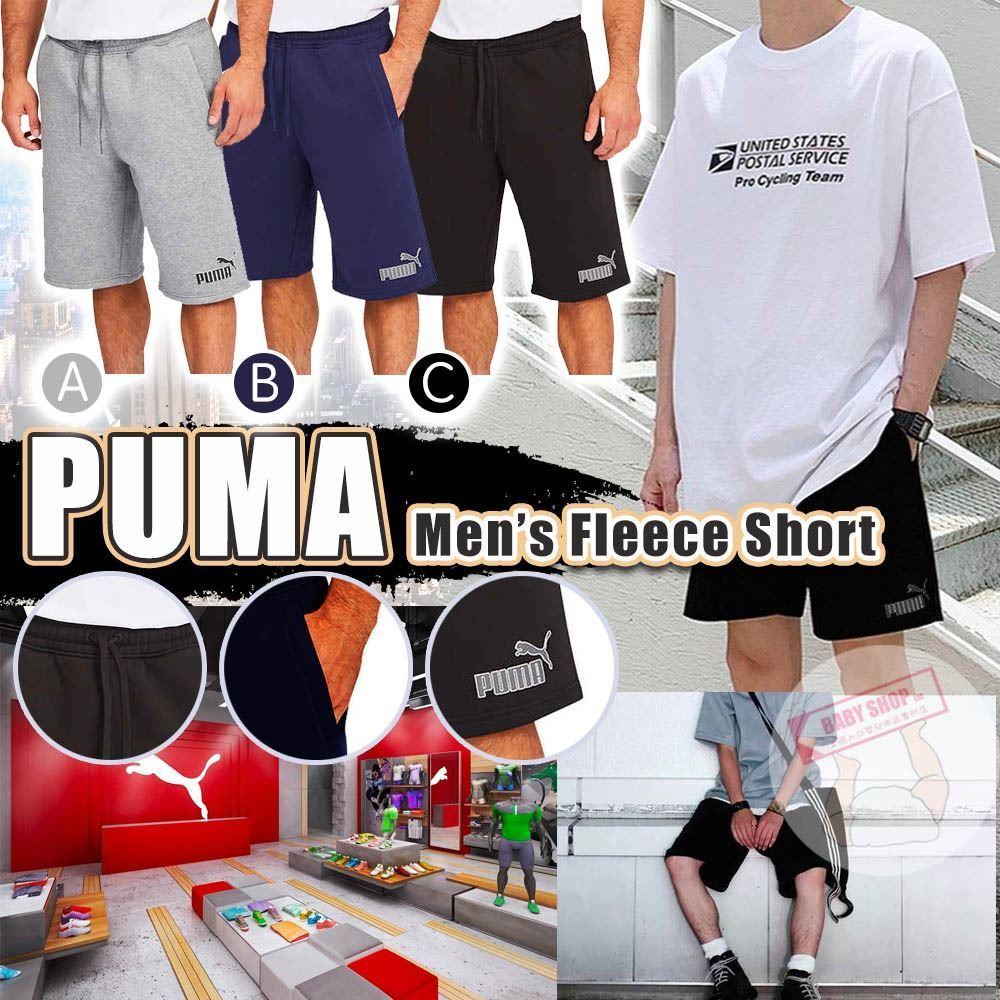 圖片 Puma 男裝側LOGO抓絨短褲 C款 - 黑色 M