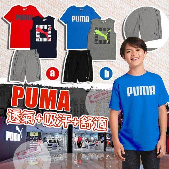 圖片 Puma 中童短裝三件套 B款 M