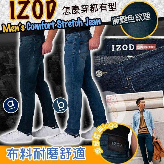 圖片 IZOD Comfort Stretch 男裝牛仔長褲 - 深藍 34X32