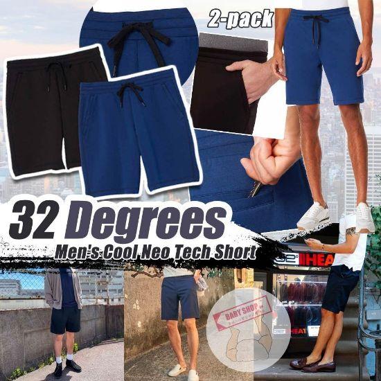 圖片 32 Degrees Cool 男裝2條裝短褲 (黑色+藍色) S