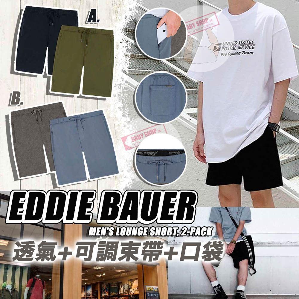 圖片 Eddie Bauer 男裝一套2條短褲 B款 L