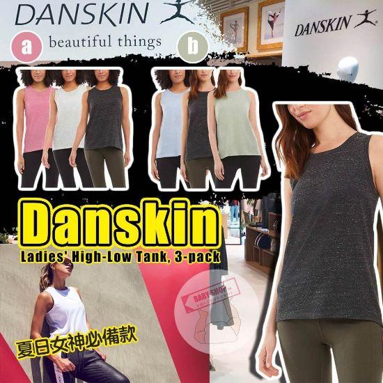 圖片 Danskin 女裝圓領背心 (一套三件) B款 M