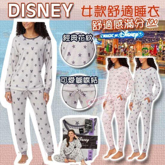 圖片 Disney 睡衣套裝 灰色 L