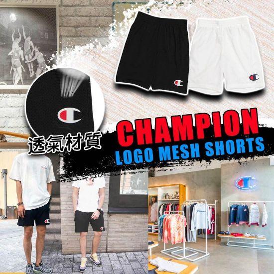 圖片 Champion Logo 中童透氣短褲 白色 XL