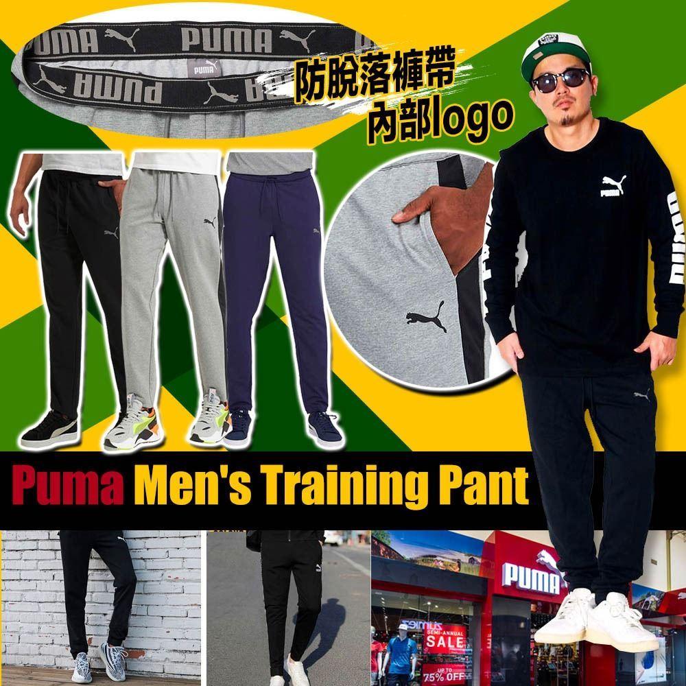 圖片 Puma Training 男裝運動褲 黑色 L