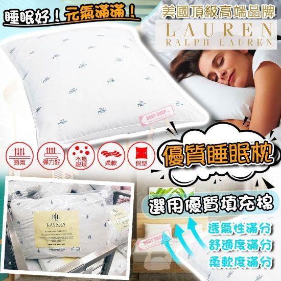 圖片 Lauren Ralph Lauren 防菌防敏舒適枕頭