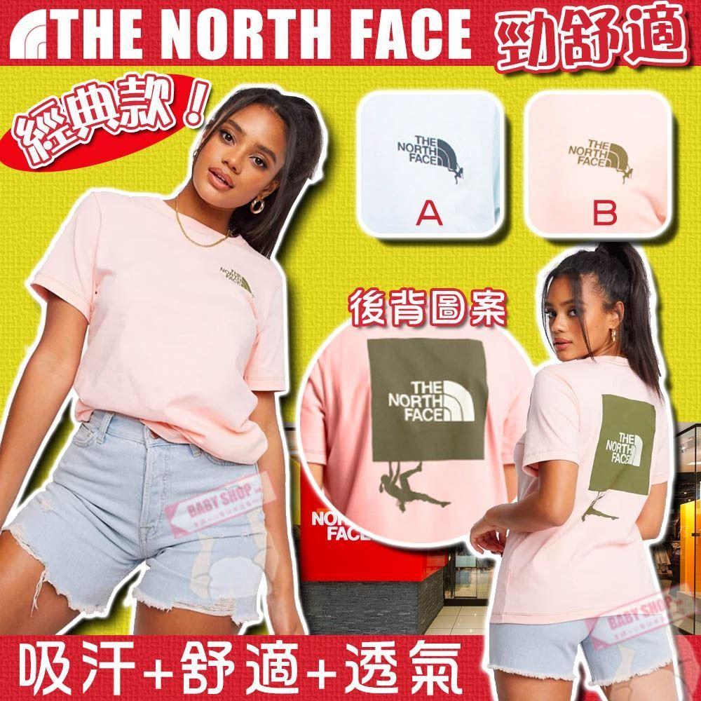 圖片 The North Face 夏日女裝短Tee  B款 - 淺粉