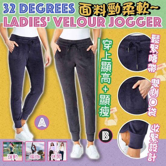 圖片 32 Degrees Jogger 絲絨休閒褲