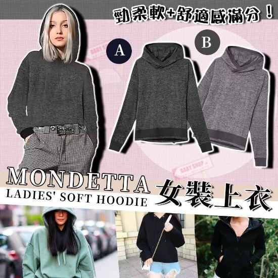 圖片 Mondetta  女裝長袖薄衛衣