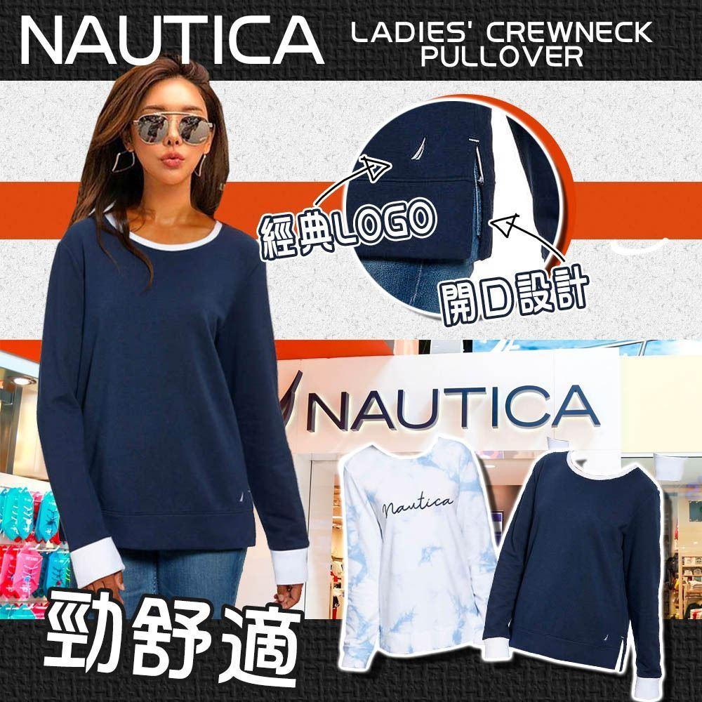 圖片 Nautica Pullover 女裝圓領上衣  深藍色