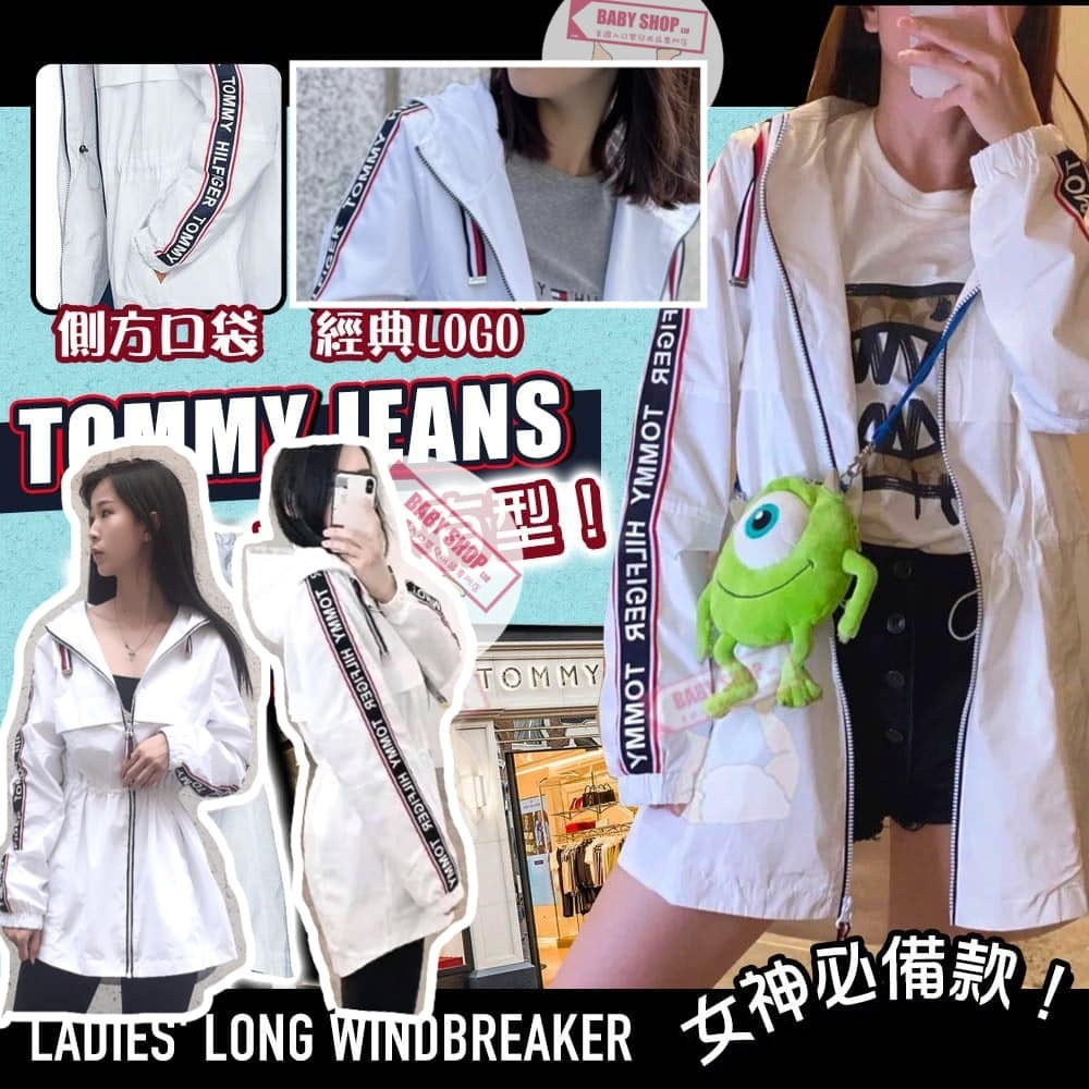 圖片 Tommy Hilfiger 白色長款拉鏈防風外套 XL