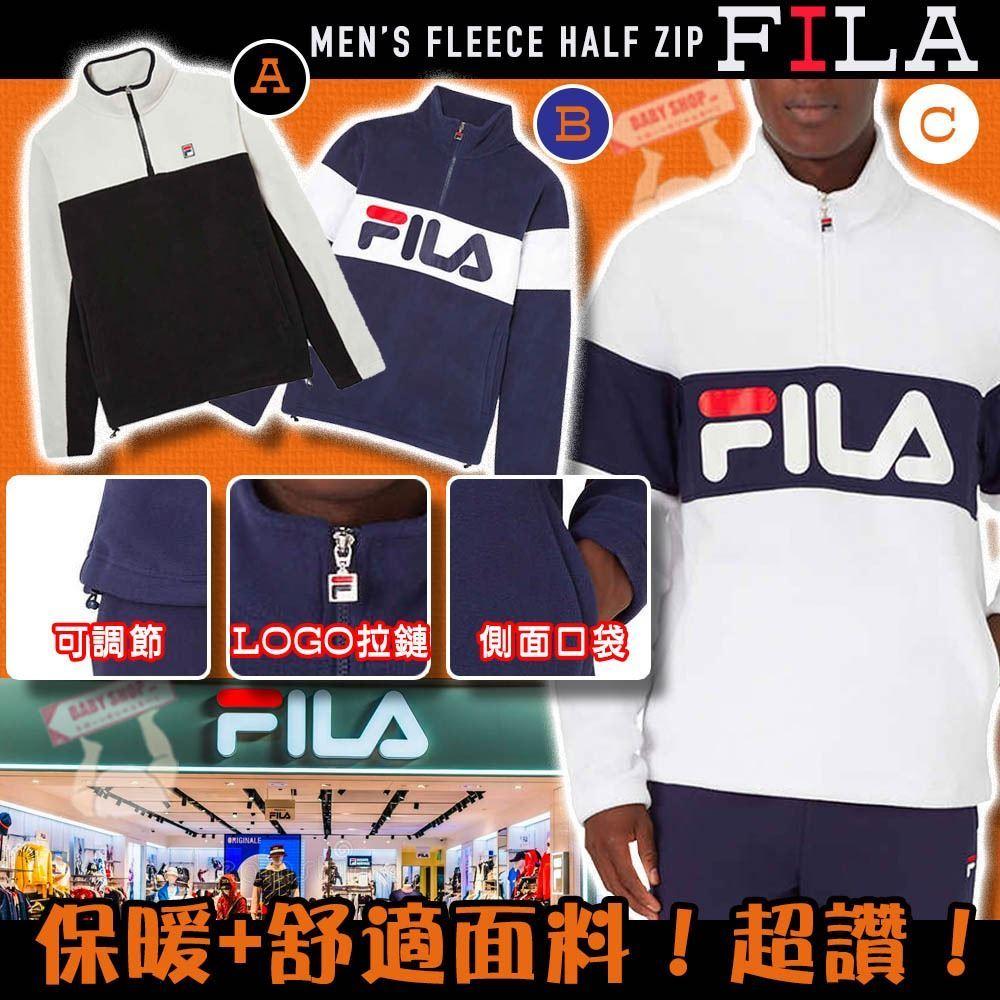 圖片 Fila Fleece Half Zip 男裝衛衣