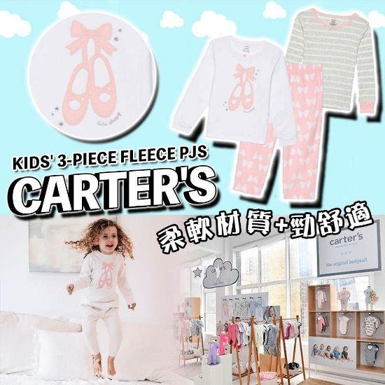 圖片 Carter's 女童全棉三件套家居衣 6T
