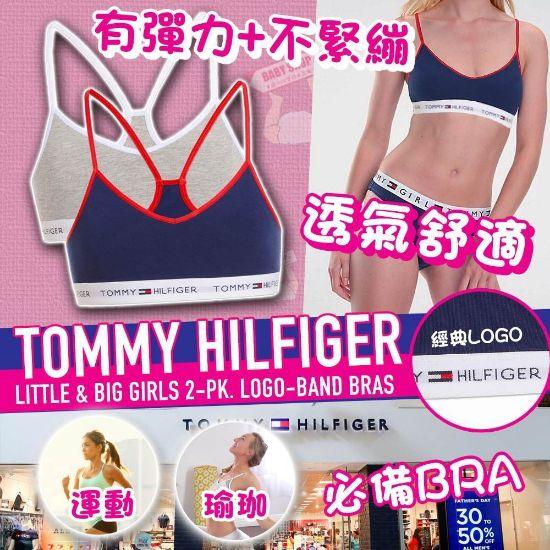 圖片 Tommy Hilfiger 女童運動內衣 (一套兩件) XL (16)