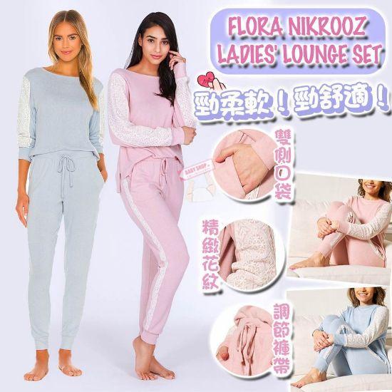 圖片 Flora Nikrooz 女裝秋冬睡衣套裝 淺藍色 S
