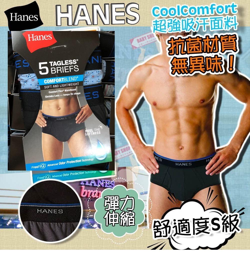 圖片 Hanes 1套5條男裝平腳底褲
