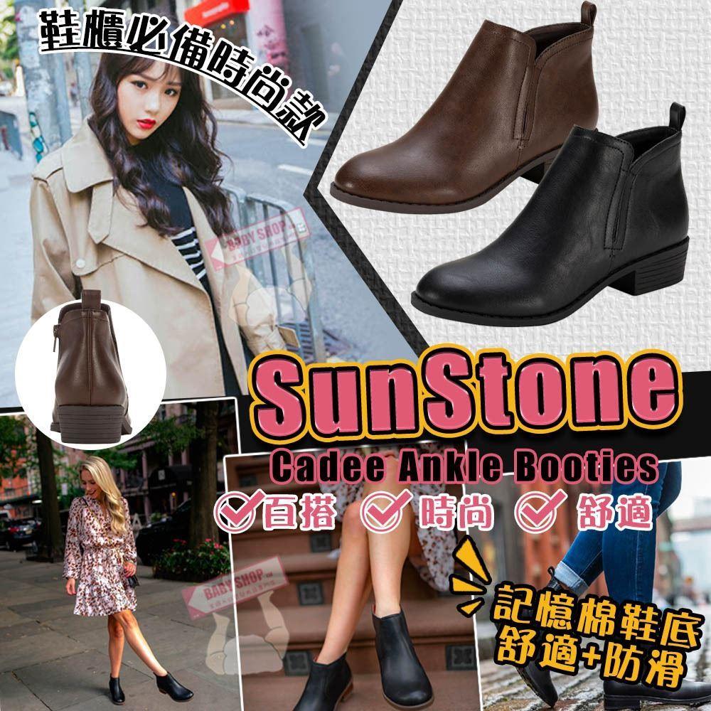 圖片 Sun + Stone 冬季女短靴 黑色 US8.5