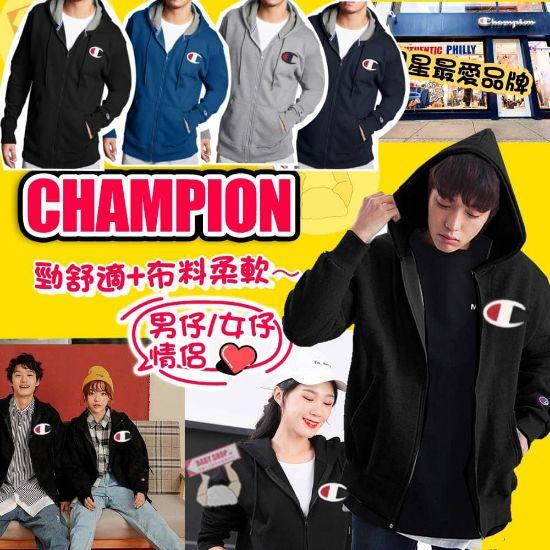 圖片 Champion LOGO 大人有帽外套 (彩藍色) S