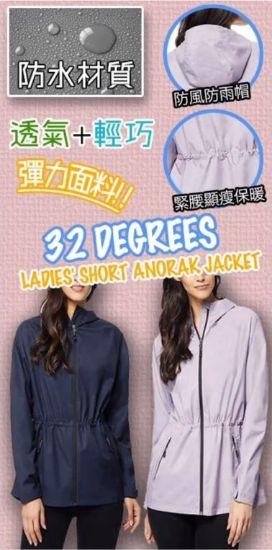 圖片 32 Degrees Short Anorak 女裝短款外套 (深藍色) S