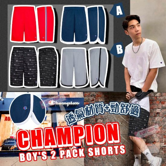 圖片 Champion 中童短褲2件裝 (A-紅色+藍色) S