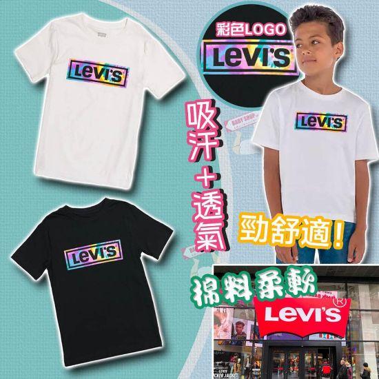 圖片 Levis 彩色LOGO中童上衣