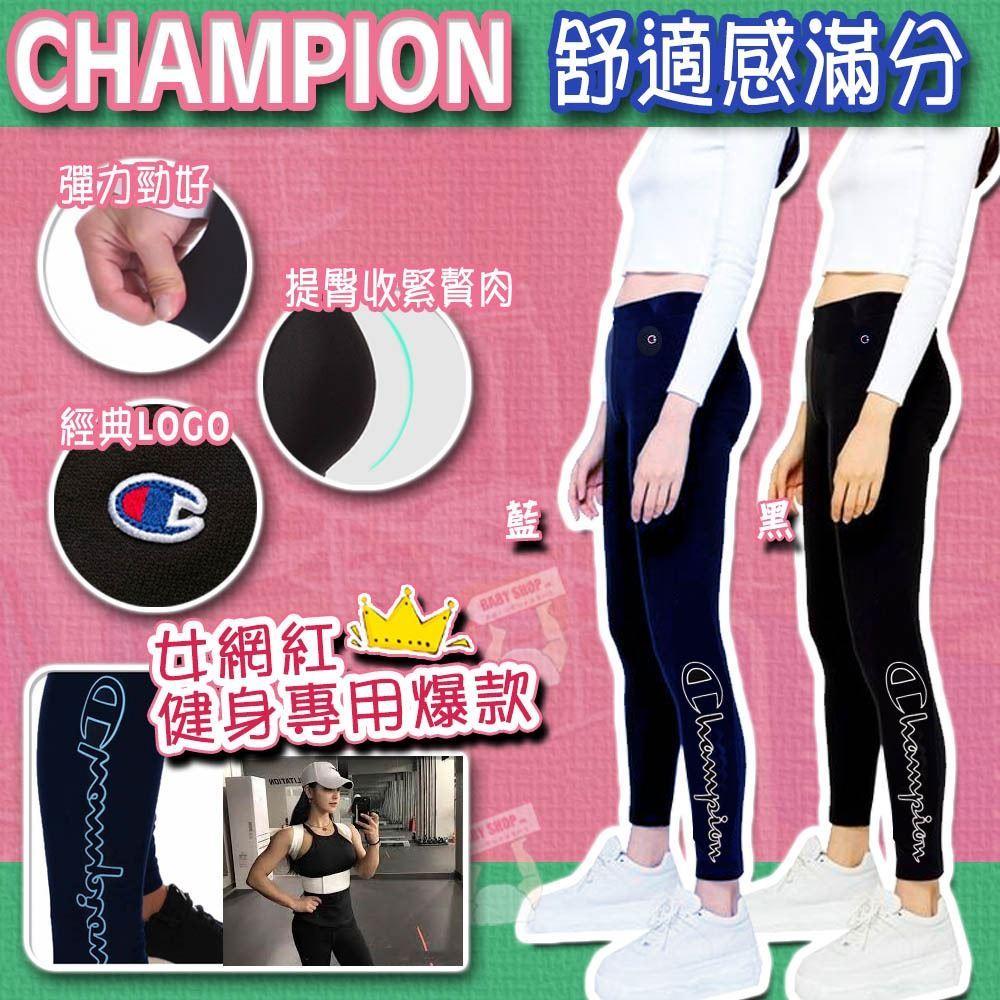 圖片 Champion 女裝打底褲 (黑色) XXL