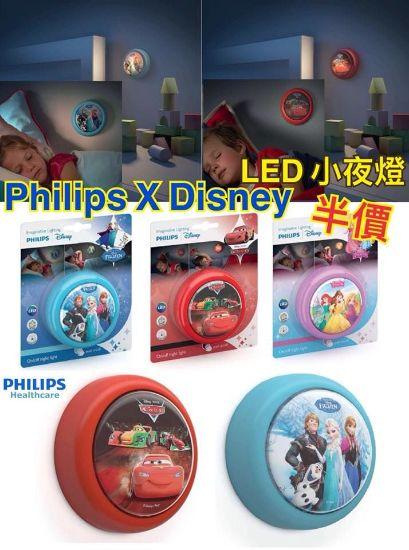 圖片 Philips 迪士尼小夜燈