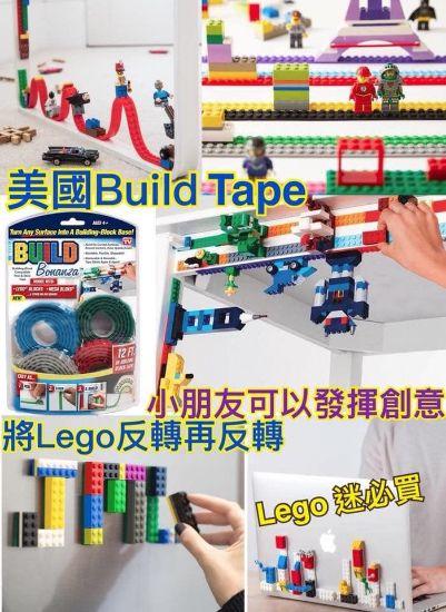 圖片 Build Bonanza 1套4卷可重用積木貼 (顏色隨機)