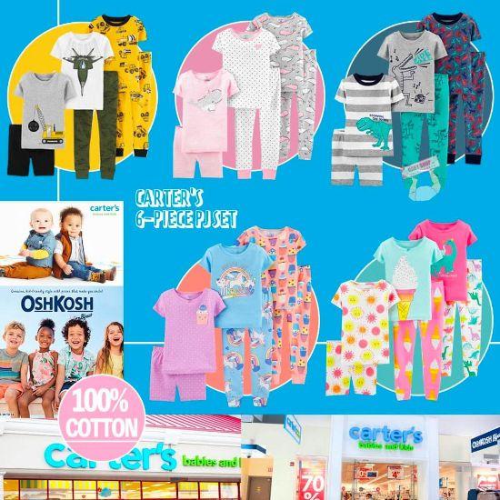 圖片 Carters 3套裝女童睡衣 (顏色隨機)