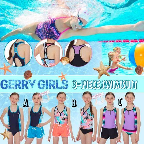 圖片 Gerry 中童泳衣套裝
