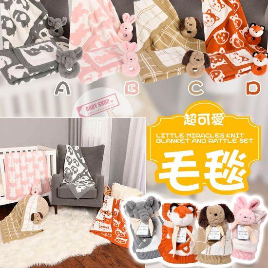 圖片 *貨品已截單*A P4U 11中 : 可愛動物毛毯