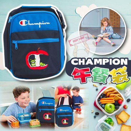 圖片 *貨品已截單*A P4U 11中 : Champion 兒童午餐袋