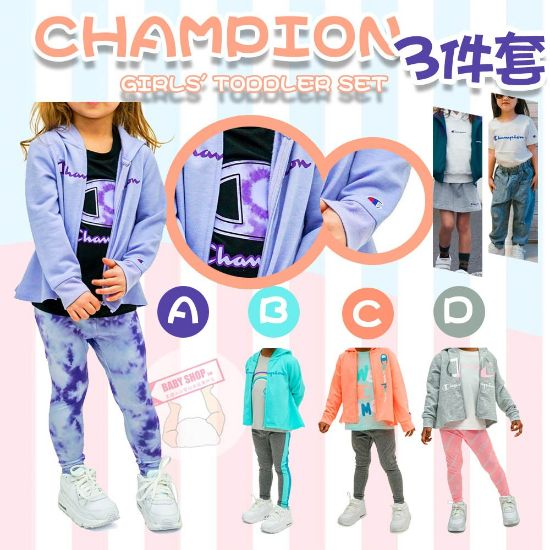 圖片 *貨品已截單*A P4U 11中:Champion女童套裝