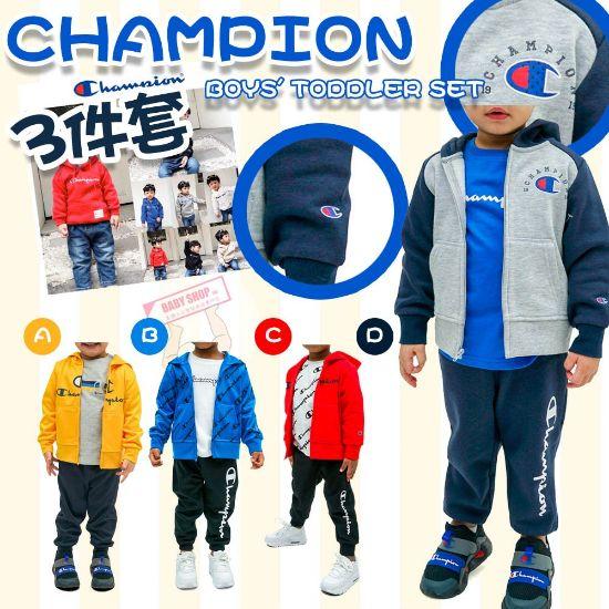 圖片 *貨品已截單*A P4U 11中:Champion男童套裝