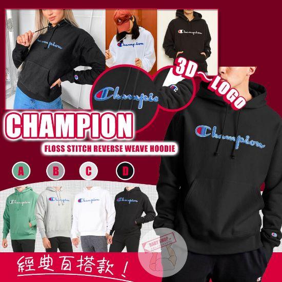 圖片 *貨品已截單*A P4U 11中:Champion衛衣