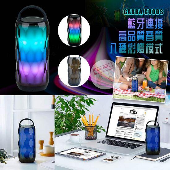 圖片 *貨品已截單*A P4U 11中: LED 燈藍牙音箱