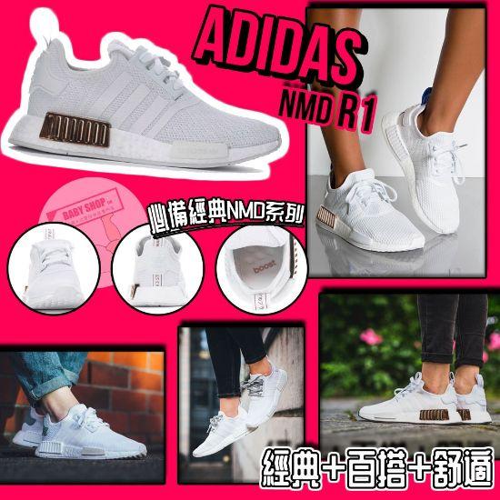圖片 *貨品已截單*A P4U 11 底:Adidas NMD_R1運動鞋