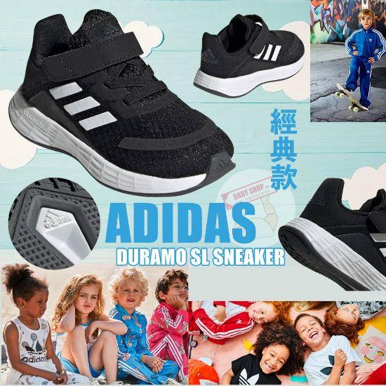 圖片 *貨品已截單*A P4U 11 底:Adidas運動童鞋