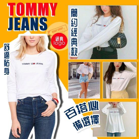圖片 A P4U 11 底:TOMMY JEANS 橫logo女長袖(只有XL)