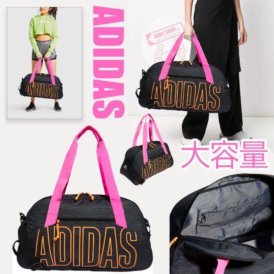 圖片 *貨品已截單*A P4U 11 底:Adidas旅行運動包