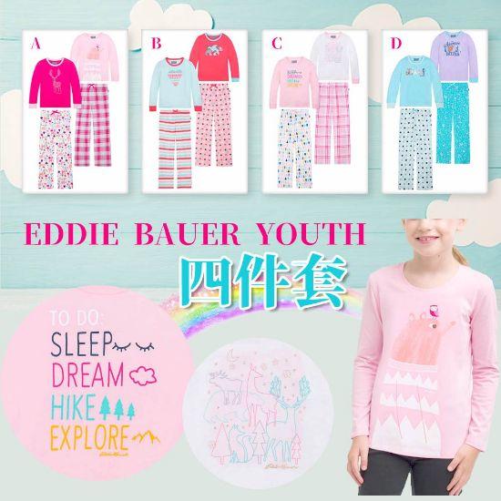 圖片 *貨品已截單*A P4U 11 底:Eddie Bauer 女童休閒睡衣套裝