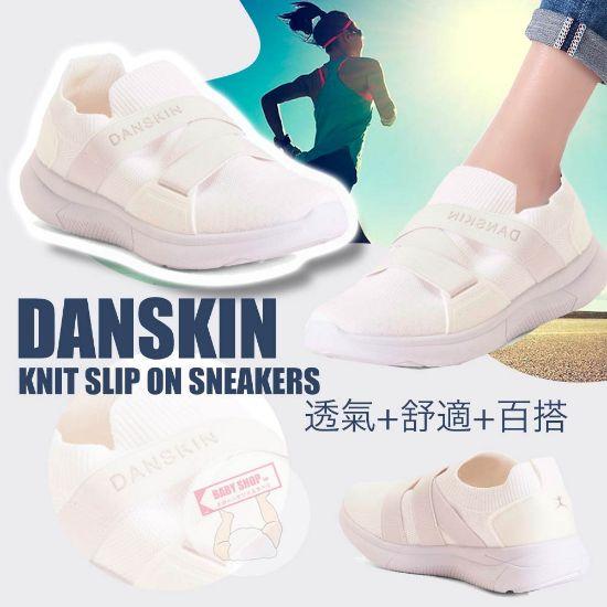 圖片 **貨品已截單*A P4U 11 底:DANSKIN Knit Slip On Sneakers休閒女鞋