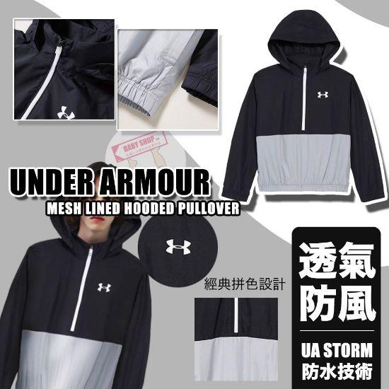 圖片 *貨品已截單*A P4U 11 底:Under Armour 中童輕質套頭衫