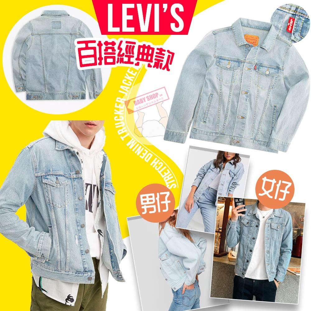 圖片 *貨品已截單*A P4U 11 底:Levi's 中童牛仔外套