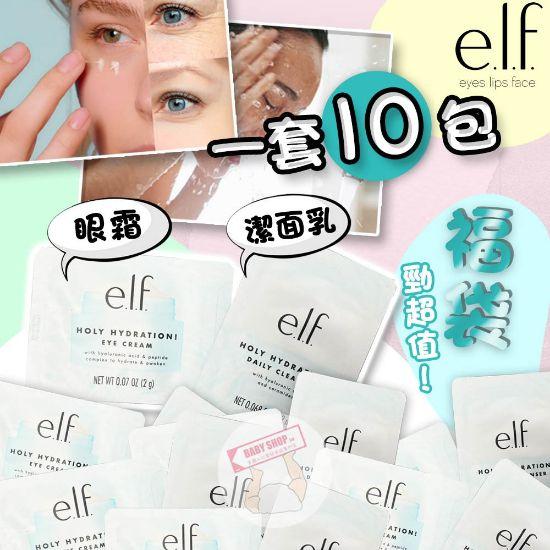 圖片 *貨品已截單*A P4U 11 底:elf 福袋(一套10件)(隨機)