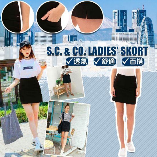 圖片 A P4U 11 底:S.C & CO 女裝修身短裙(S碼)