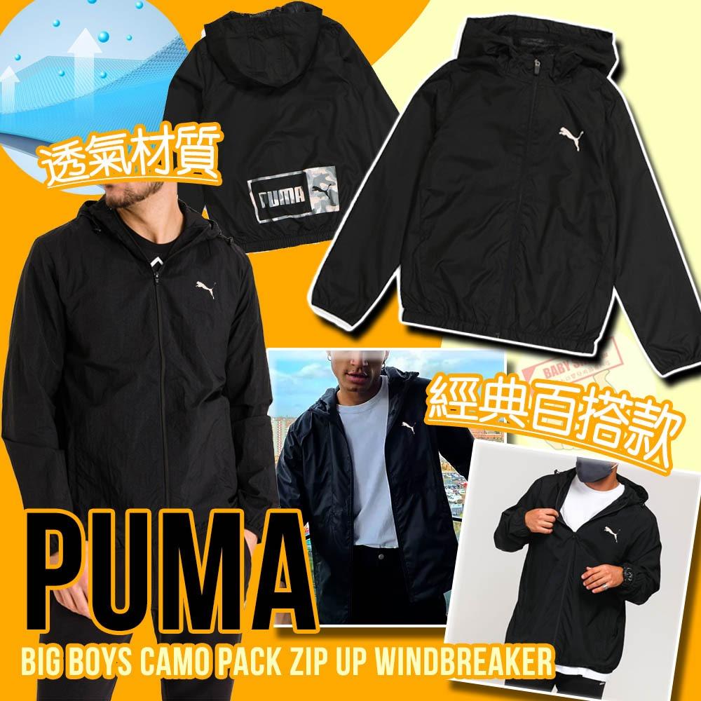 圖片 *貨品已截單*A P4U 11 底:PUMA中童風褸(黑色)