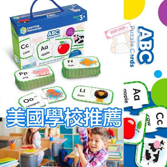 圖片 *貨品已截單*A P4U 11 底:Learning Resources ABC拼圖
