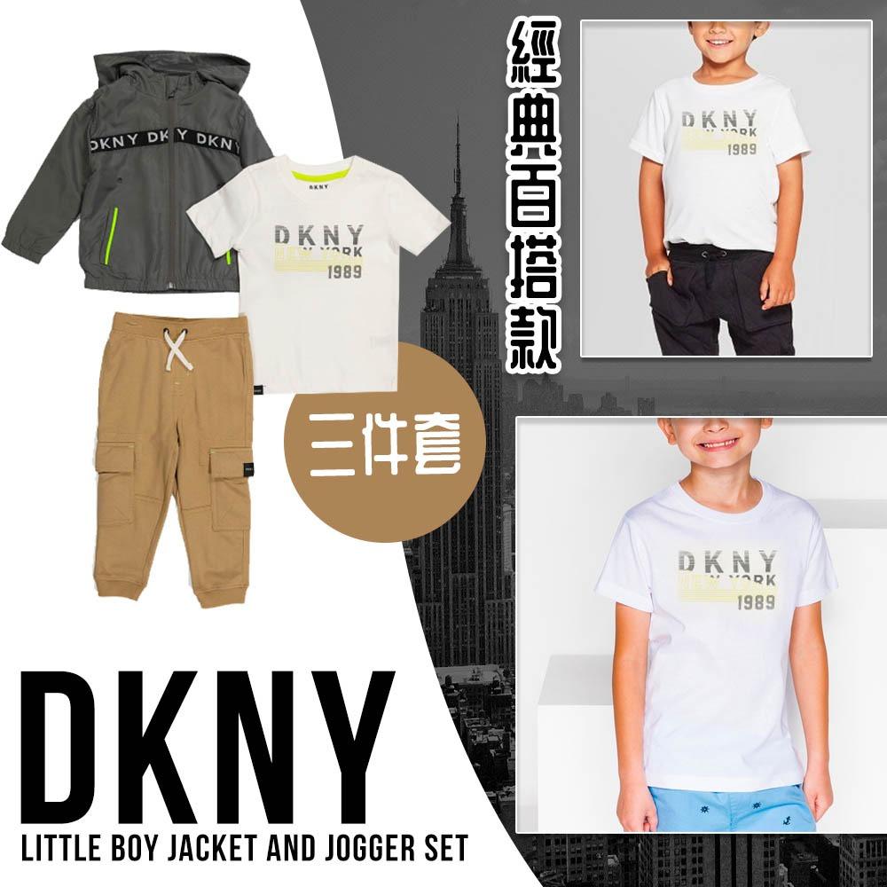 圖片 *貨品已截單*A P4U 11 底:DKNY男童三件套